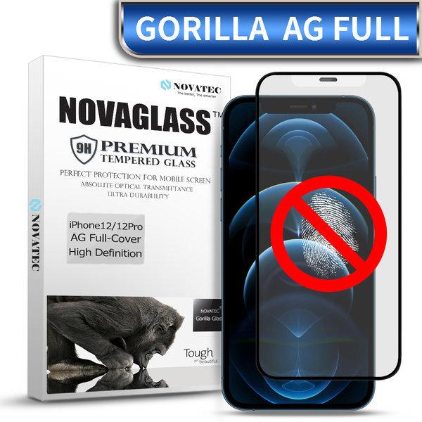 아이폰 11 XS 맥스 X 8 7 6 지문방지 풀커버 강화유리 상품이미지