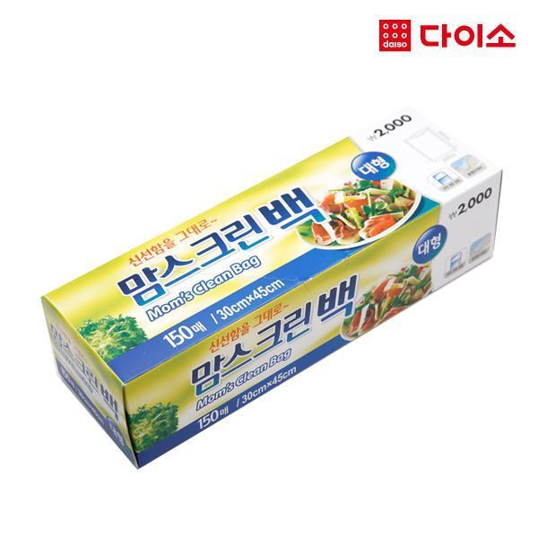다이소 맘스크린백(대)150매-56350 상품이미지