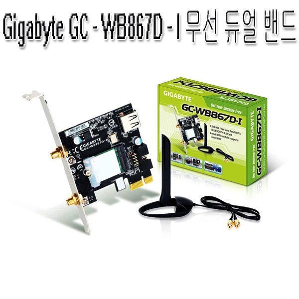 기가바이트 무선 카드 듀얼밴드 Gigabyte GC-WB867D-I 상품이미지