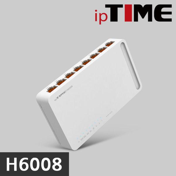 H6008 기가비트 8포트 인터넷 스위칭허브 ㅡ당일발송ㅡ 상품이미지