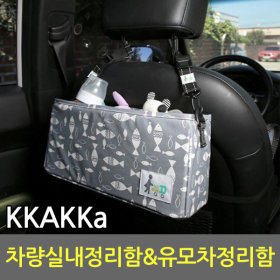 [KKAKKa] Stroller organizer / handle strap / shoulder strap / water resistant /