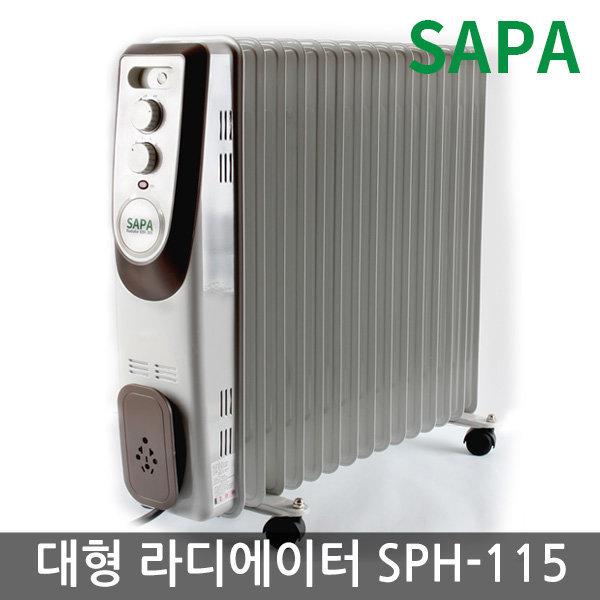 SAPA세티즈 대형15핀 라디에이터 SPH-115 전열기기/전 상품이미지