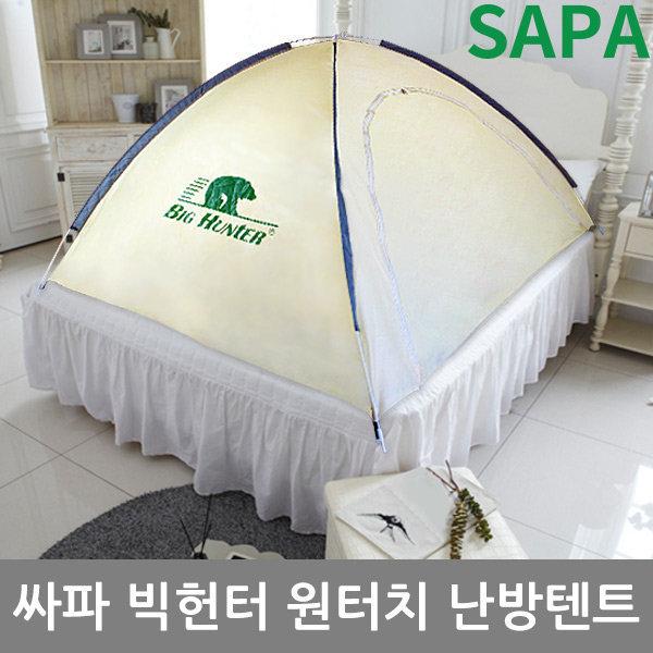 싸파 빅헌터 원터치 난방텐트 중형/전기매트/방한텐트 상품이미지