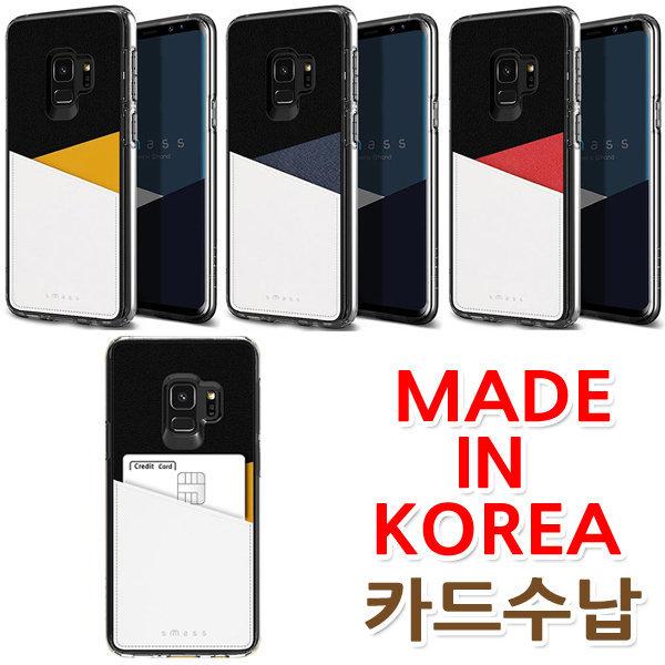스마트링/정품/원피스/카카오/스폰지밥/포켓몬/디즈니 상품이미지
