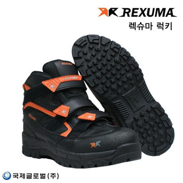 국제글로벌 렉슈마 럭키 갯바위신발 낚시신발 상품이미지