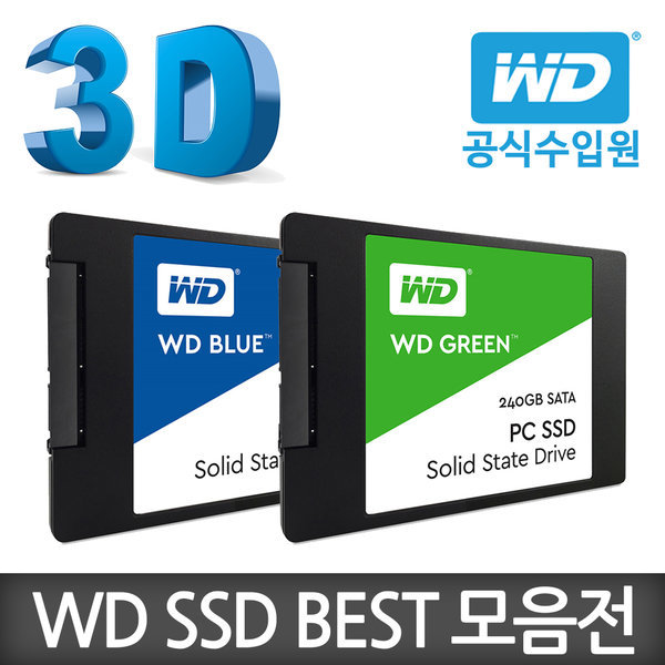 WD GREEN SSD 120G AS 3년무상 상품이미지
