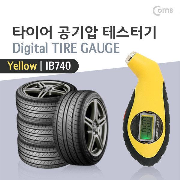 IB740   Coms 타이어 공기압 테스터기 상품이미지