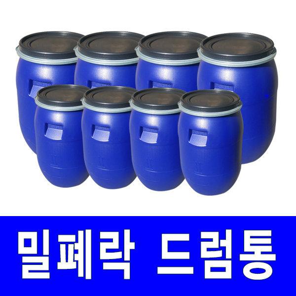 밀폐락 드럼통/pe통/난타/북/물탱크/기름통/물통/말통 상품이미지