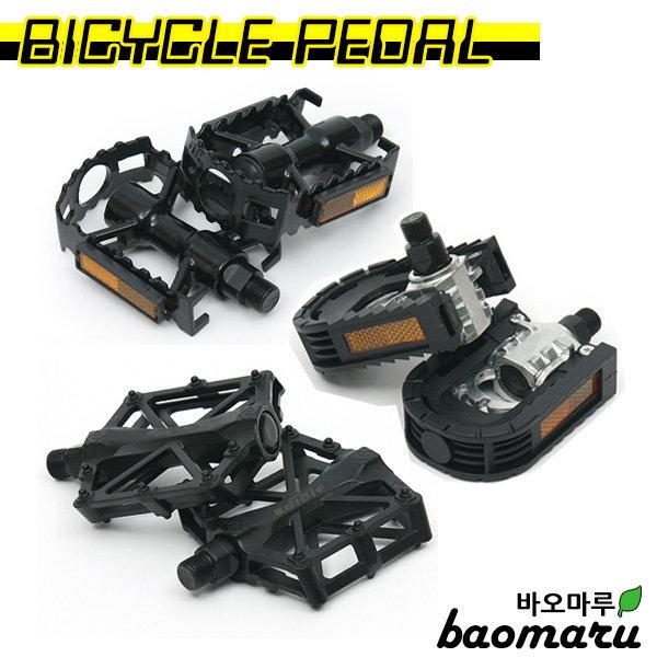 경량 고급형 로드 산악 MTB 자전거 페달 패달 평페달 상품이미지