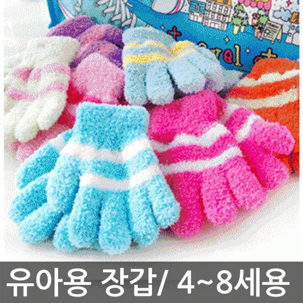 유아용 장갑/남아용 여아용/어린이장갑/아동용 털장갑 상품이미지