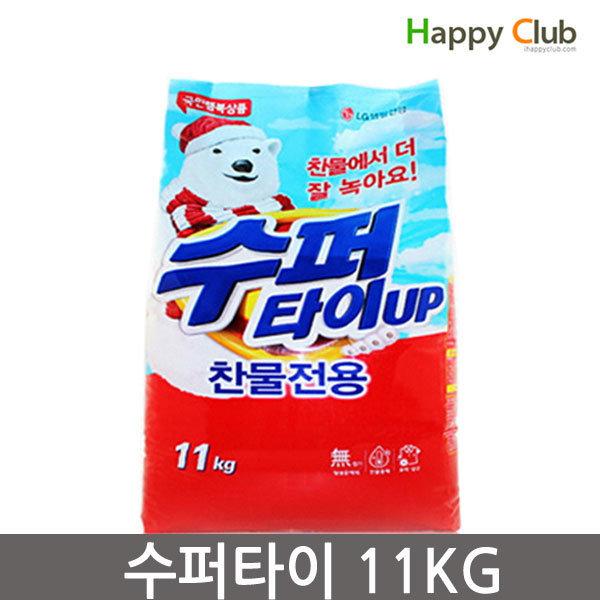 (LG생활건강)수퍼타이 10kg /슈퍼타이 10kg   P 상품이미지