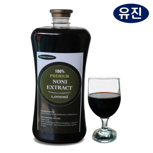노니/잔류농약정밀검사합격/원액/주스/쥬스/분말/비누 상품이미지