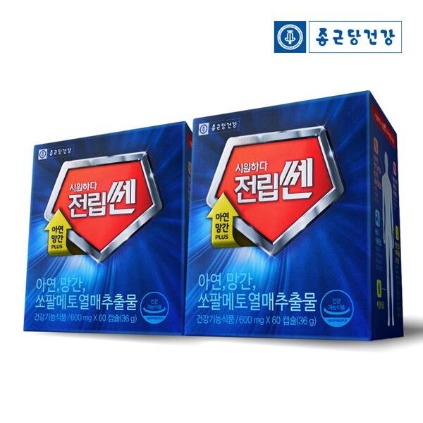 (현대Hmall) 종근당건강 본사  시원하다 전립쎈 2박스(4개월분) 상품이미지