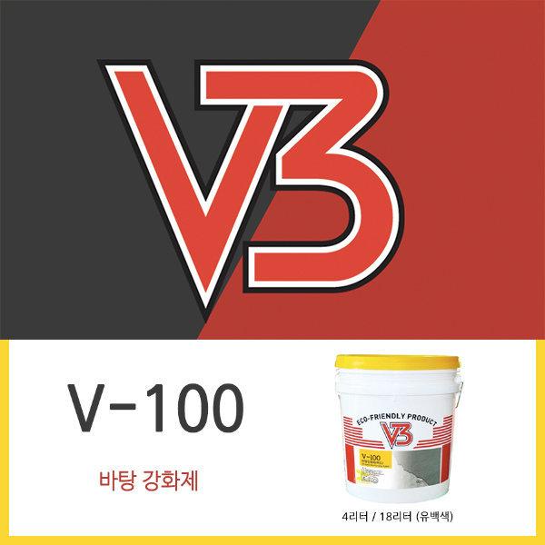 (대로)V-100바탕강화제/콘크리트표면강화및방수/4리터 상품이미지
