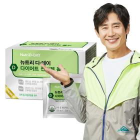 다이어트 잔티젠 올뉴  1박스/ 다이어트 식품
