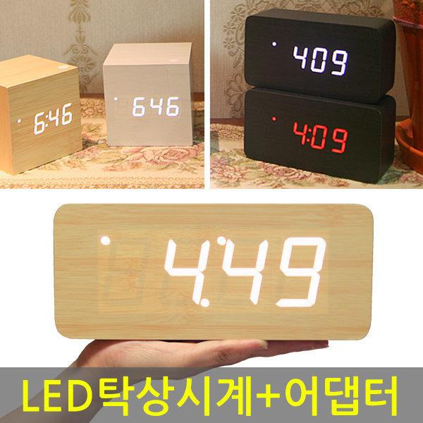 LED 탁상시계/어댑터증정/대중소사이즈/알람/벽시계/ 상품이미지