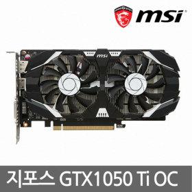 MSI 지포스 GTX1050Ti OC D5 4GB 윈드스톰 그래픽카드
