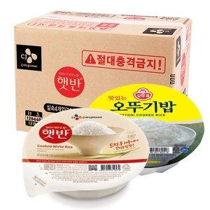 [햇반]햇반 24개/오뚜기밥 210gx24개/발아현미밥/흑미밥