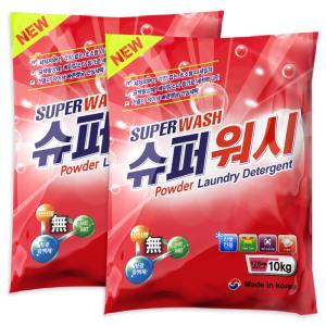 초특가/ 슈퍼워시 향균 가루세제 10kg x 2개 세탁세제
