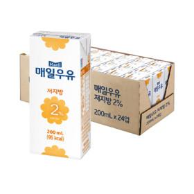매일 저지방2% 멸균우유 200ml 24팩/우유 /임박