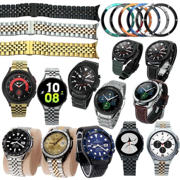 기어s3/갤럭시워치 베스트 시계줄 베젤링사은품증정 상품이미지