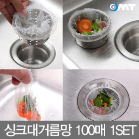 OMT HELPER 싱크대거름망 100매 배수구 음식물 거름망