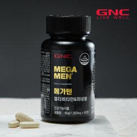 메가맨 멀티비타민  90정 45일분