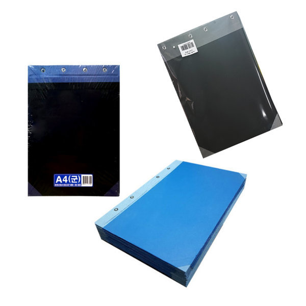 A4 흑표지/청표지(1속10조)세로형/가로형/종이/표지 상품이미지
