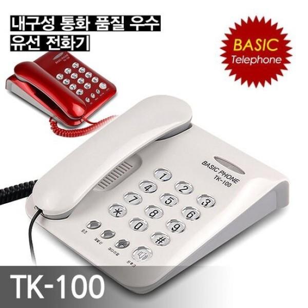 G마켓 - 태경 유선 일반 효도 전화기 TK-100