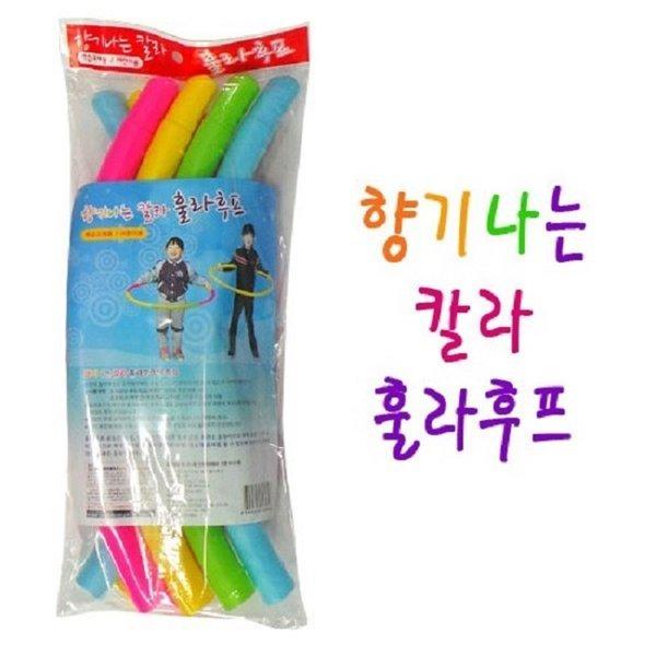훌라후프 칼라 향기 후프 /색동/초등 저학년 유치원 상품이미지