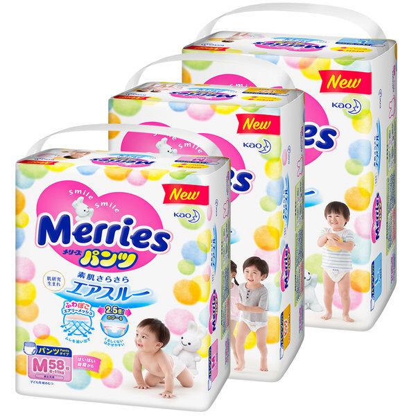 메리즈 기저귀 일본내수용 밴드형4팩/팬티3팩 상품이미지