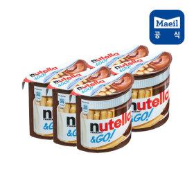 누텔라앤고 T1 5개/과자/초콜릿