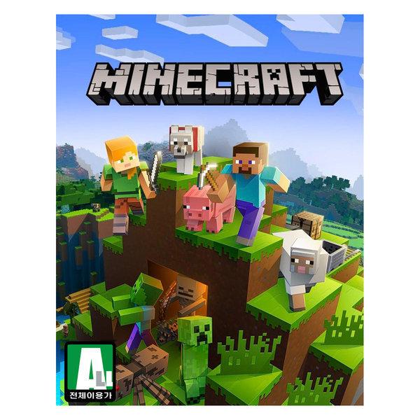 PC 마인크래프트 정품(Minecraft)자바에디션 코드발송 상품이미지