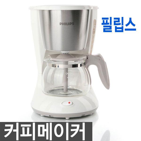필립스 정품 HD-7434 데일리 커피머신/미니커피메이커 상품이미지