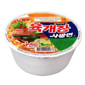 [농심]컵라면 한박스 육개장사발면/신라면/농심/오뚜기/삼양