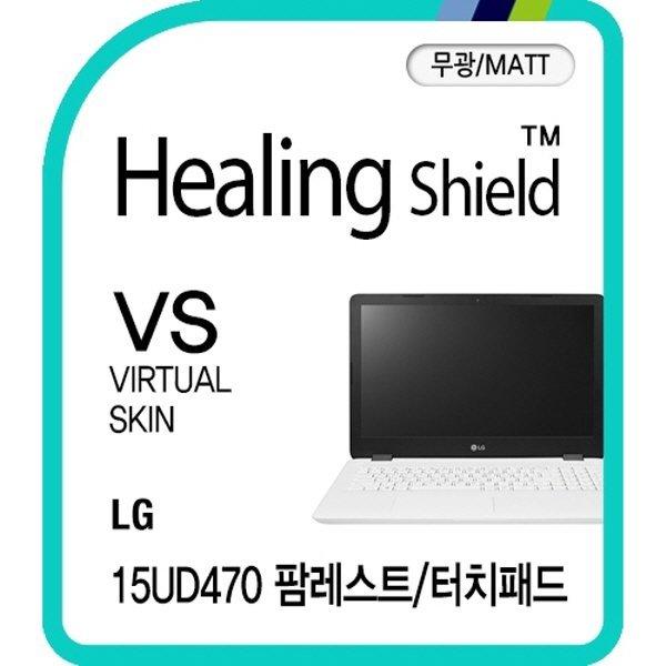 LG 15UD470 팜레스트/터치패드 매트 외부보호필름 2매 상품이미지