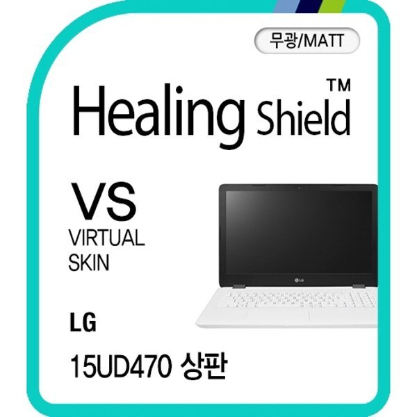 LG 15UD470 상판 버츄얼스킨 매트 외부보호필름 2매 상품이미지