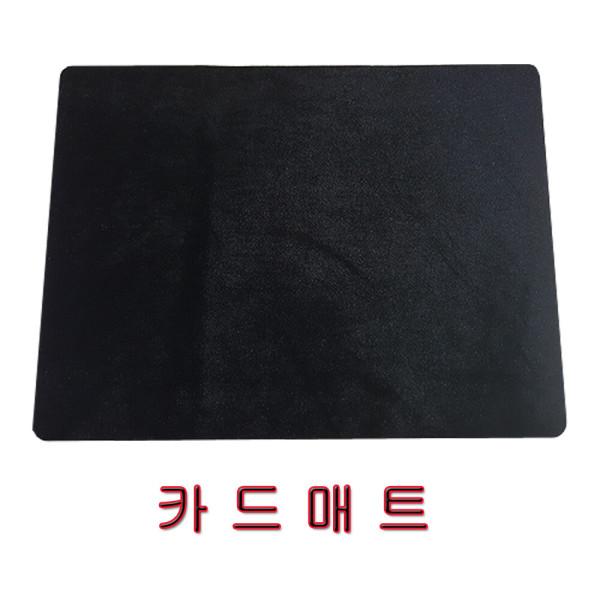 카드매트/Mat/패드/마술용품/매직/게임/바이시클 상품이미지