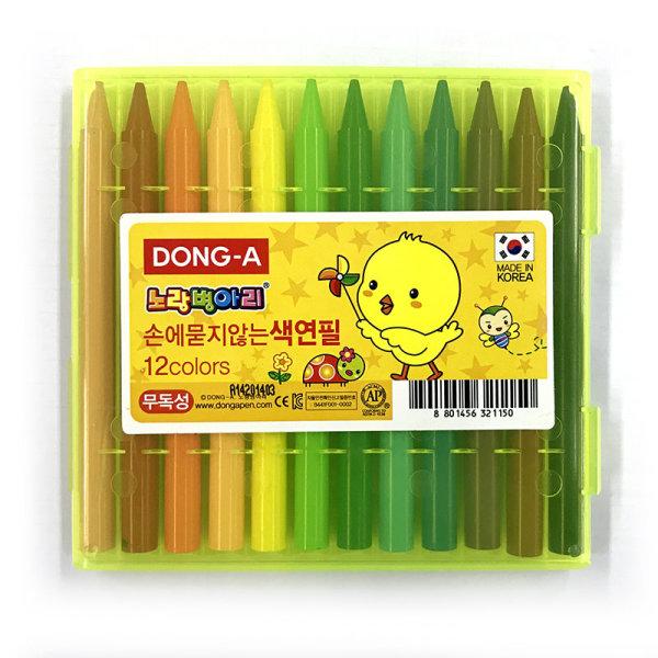 동아교재_손에묻지않는색연필 12색2p_ 상품이미지