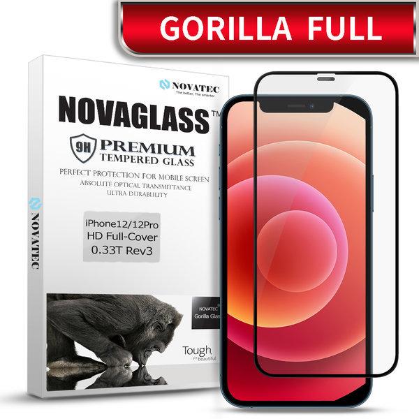 아이폰 11 XS 맥스 Pro 8 7 6 풀커버 고릴라 강화유리 상품이미지