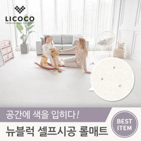꿈비  변신범퍼침대용 삼각바(대형)2p