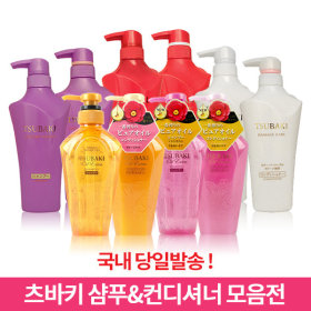 Gmarket - [TSUBAKI] Tsubaki Shampoo/Conditioner/Treatment