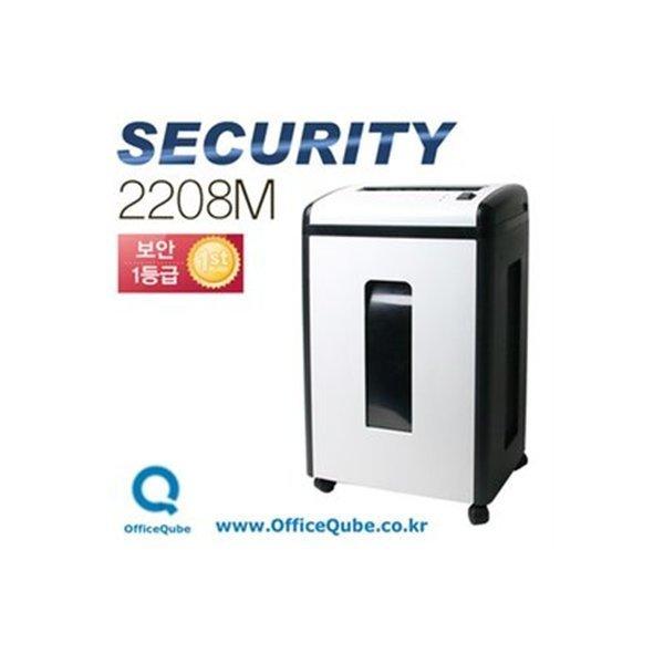 SECURITY-2208M / 보안 1등급 문서세단기/오피스큐브 상품이미지