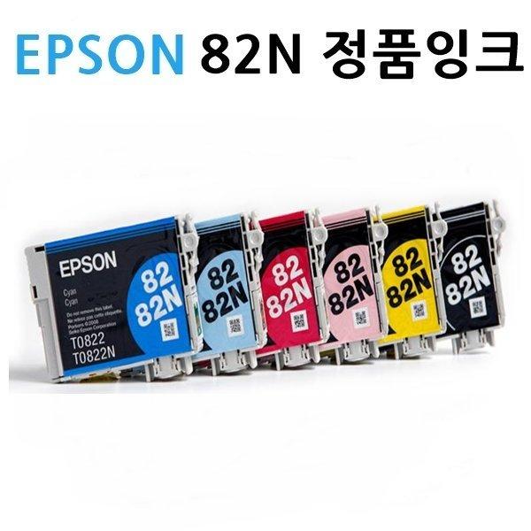 엡손82n epson 82n 정품잉크 6색세트 r290 t50 t0821n 상품이미지