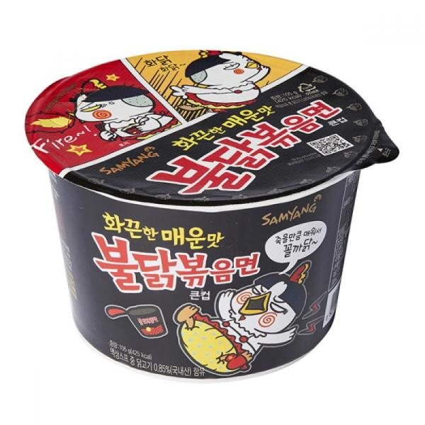 삼육식품 채식라면(얼큰한맛 )114g -8봉 상품이미지