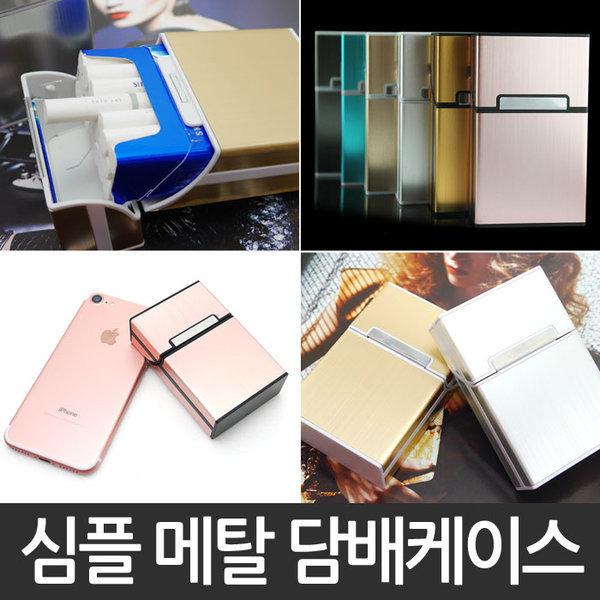 메탈 슬라이드 담배케이스 /에쎄용케이스/고급케이스 상품이미지
