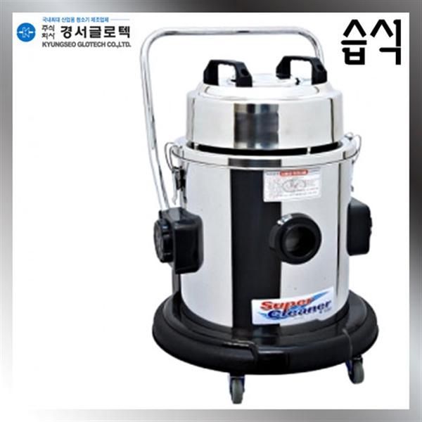 경서 업무용청소기/KV-12AS/습식/업소용/1250W/40L/ 상품이미지