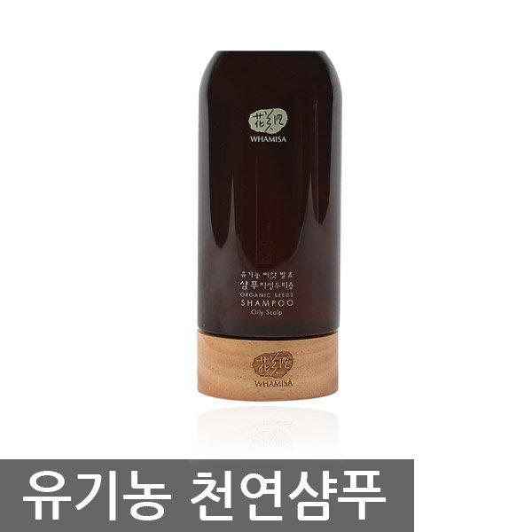 유기농 씨앗 발효 샴푸 500ml/천연샴푸/로션/화미사 상품이미지