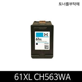 61XL 검정 호환잉크 CH563WA 1000 1050 대용량