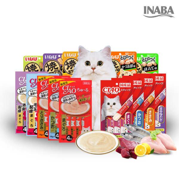 (현대Hmall)이나바 챠오츄르 대용량 세트 모음 (4px15봉) 60개입 고양이 마약 간식 상품이미지